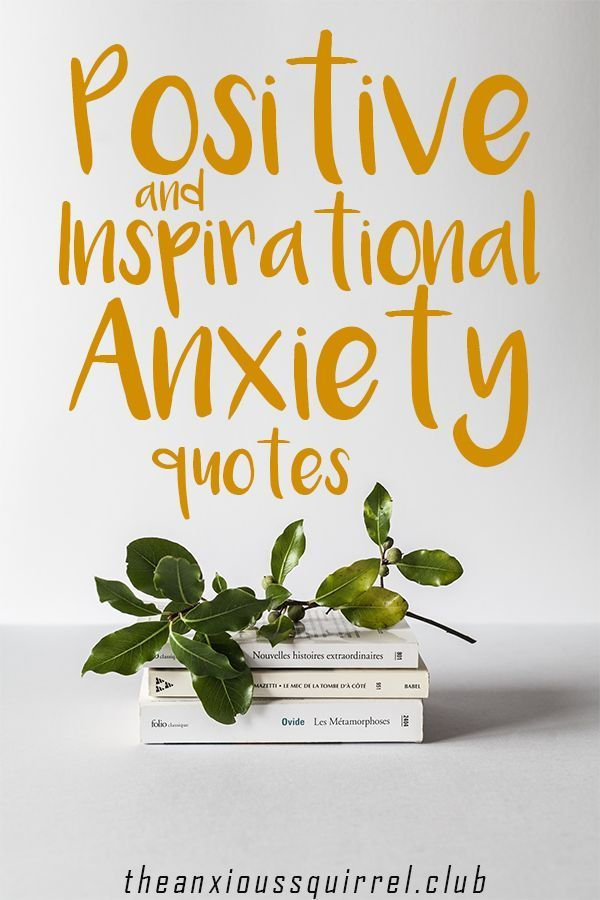 10 Positive and Inspirational Anxiety Quotes