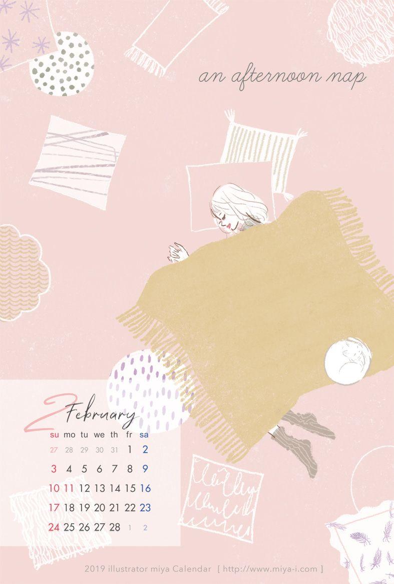 オリジナルイラスト 猫とお昼寝 19年2月カレンダー イラスト 2月 カレンダー 女性 イラスト