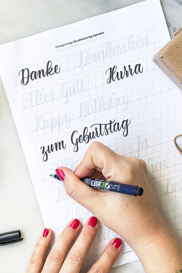 Ubungsvorlage Fur Brush Lettering Worter Lettering Lettering