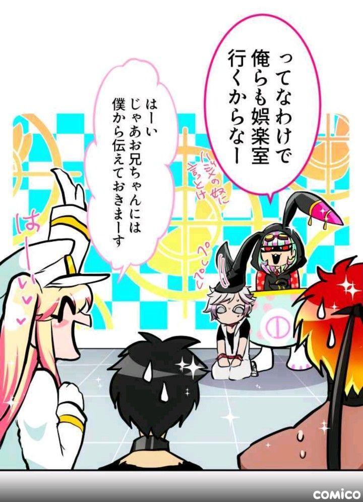 The webtoon We Broke Up was adapted into a webdrama