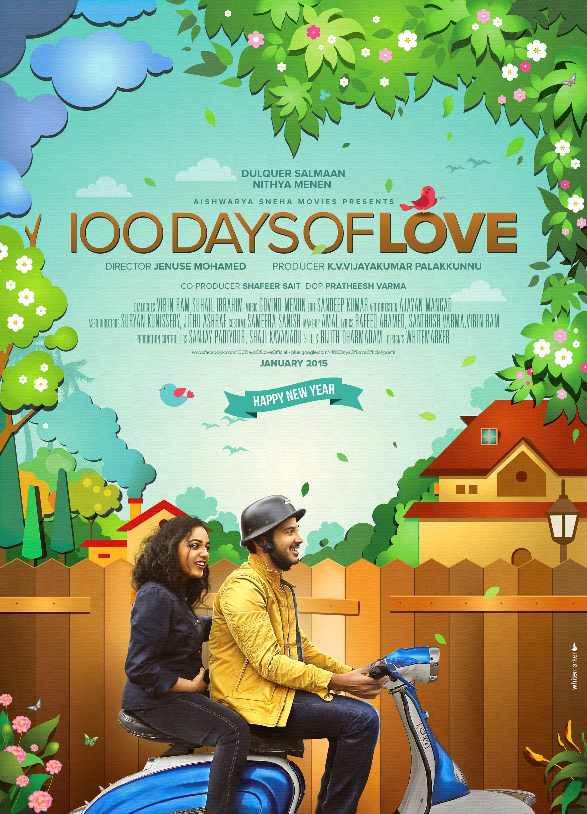 Malayalam Movie Poster 100 Days Of Love Vertical Size Media Publicty