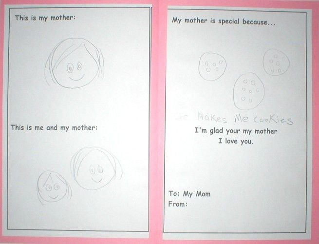 Mother 39 s day kindergarten mother s day crafts for kids for Preschool mothers day cards