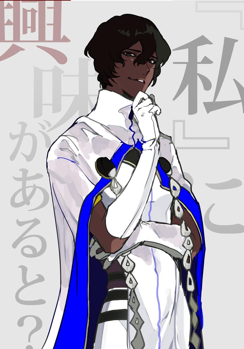 Arjuna【Fate/Grand Order】 Fictional characters, Fate