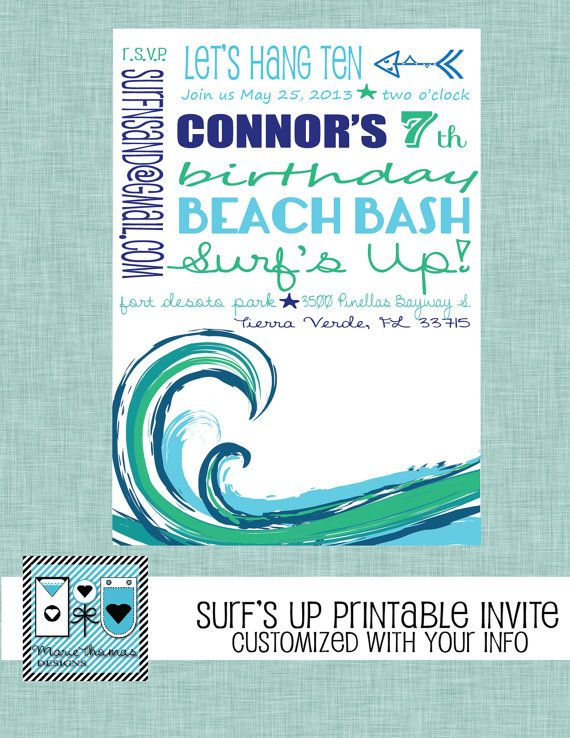 Surf Inspired Printable Invitation Sand Beach Waves