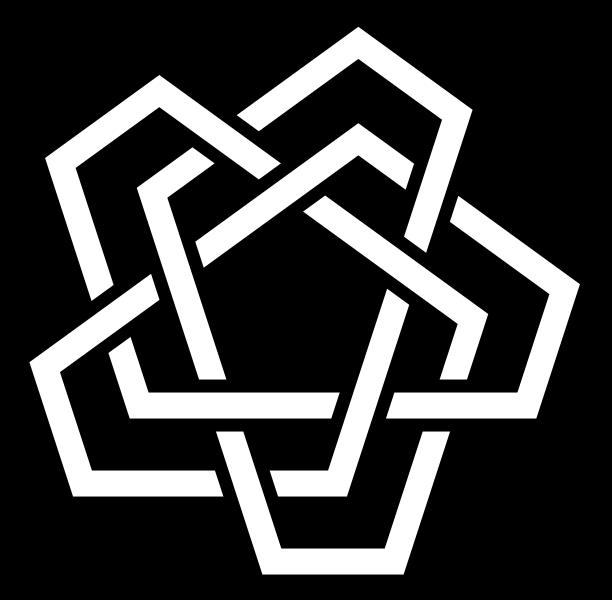 612px Pentagonal Knot Unicursal Svg Png 612 600 Tech Company Logos Company Logo Ibm Logo