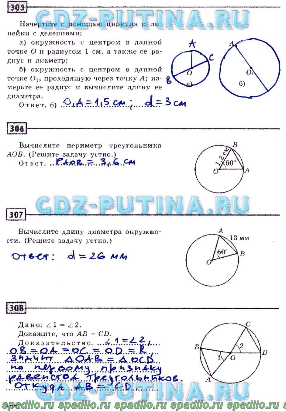 Физика куперштейн решение задач сотрудничество при решении задач