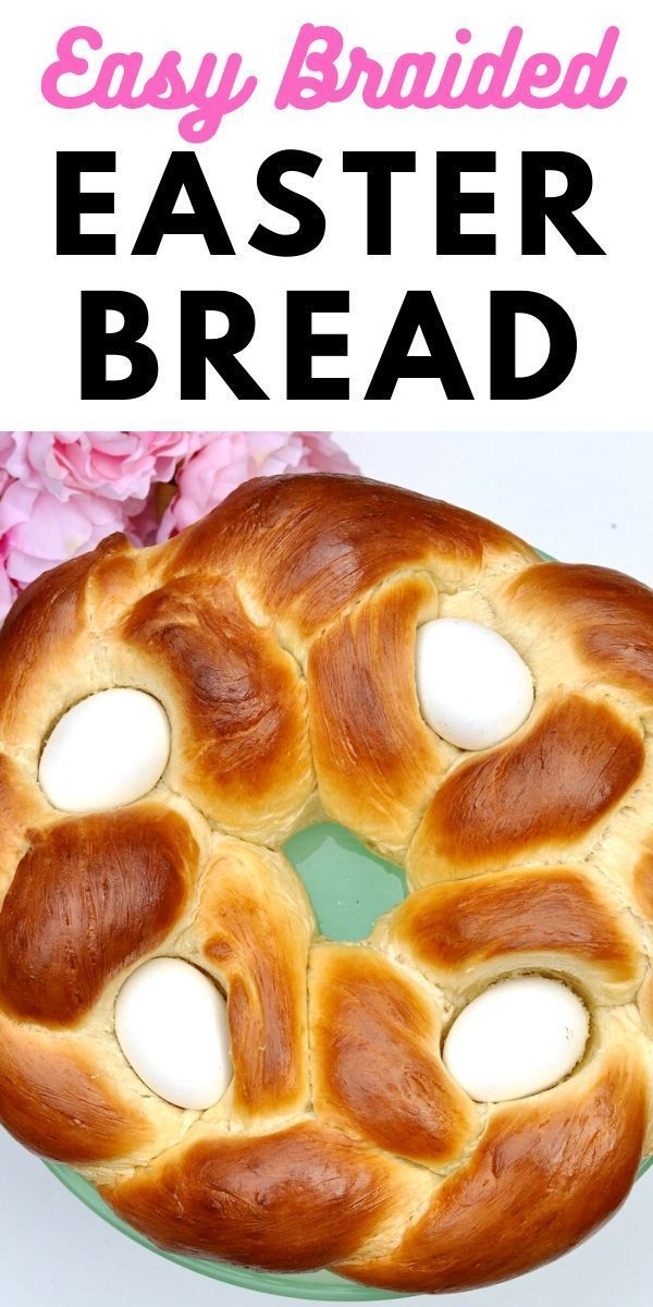 You'll love this easy braided Easter bread recipe that tastes amazing and looks