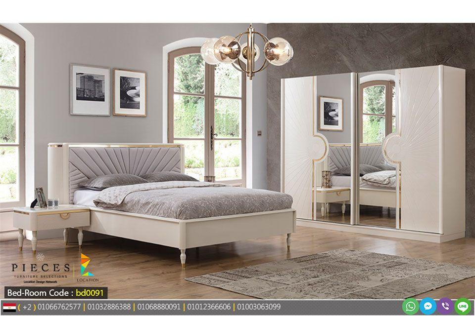احدث كتالوج صور غرف نوم 2019 2020 Beige Living Rooms Home Home Decor