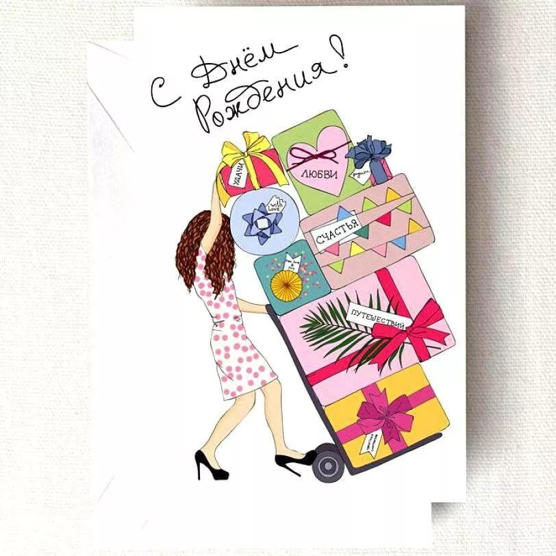 День рождения необычные открытки