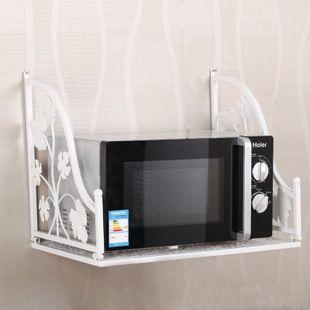 Microwave Wall Mount Shelf Modern Kitchen Furniture Photos Ideas Reviews
