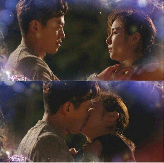 It took UEE 3 days to film first kiss scene with Lee Seo Jin on - marriage contract