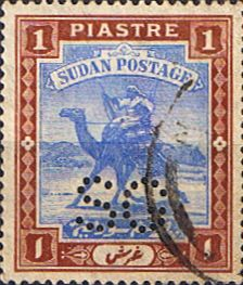 Sudan 1913 Official Camel Postman Punctured AS Fine Used SG O16 Other Official Stamps HERE