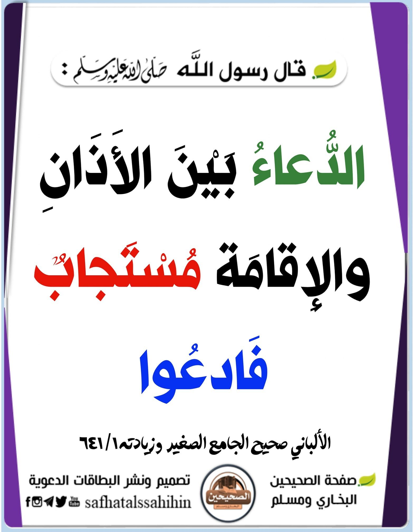 Pin By Miro Mar On الإسلام سلام Islam Is Peace Hadith Quotes Islamic Quotes Ahadith