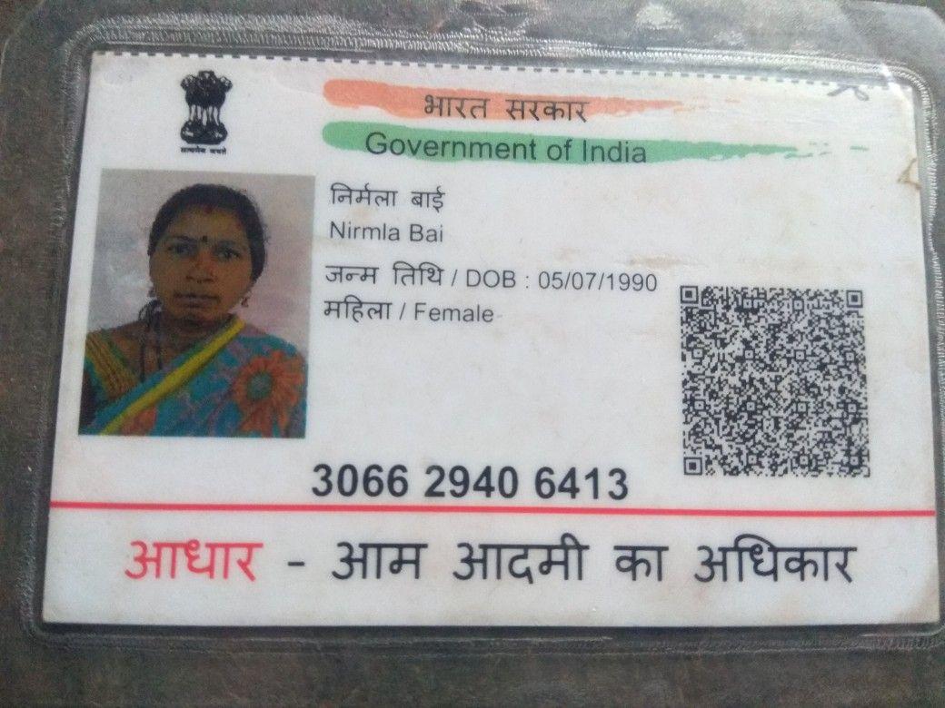 Pin By Diggy Rajput On Boys Dpz Aadhar Card Cards Real Id