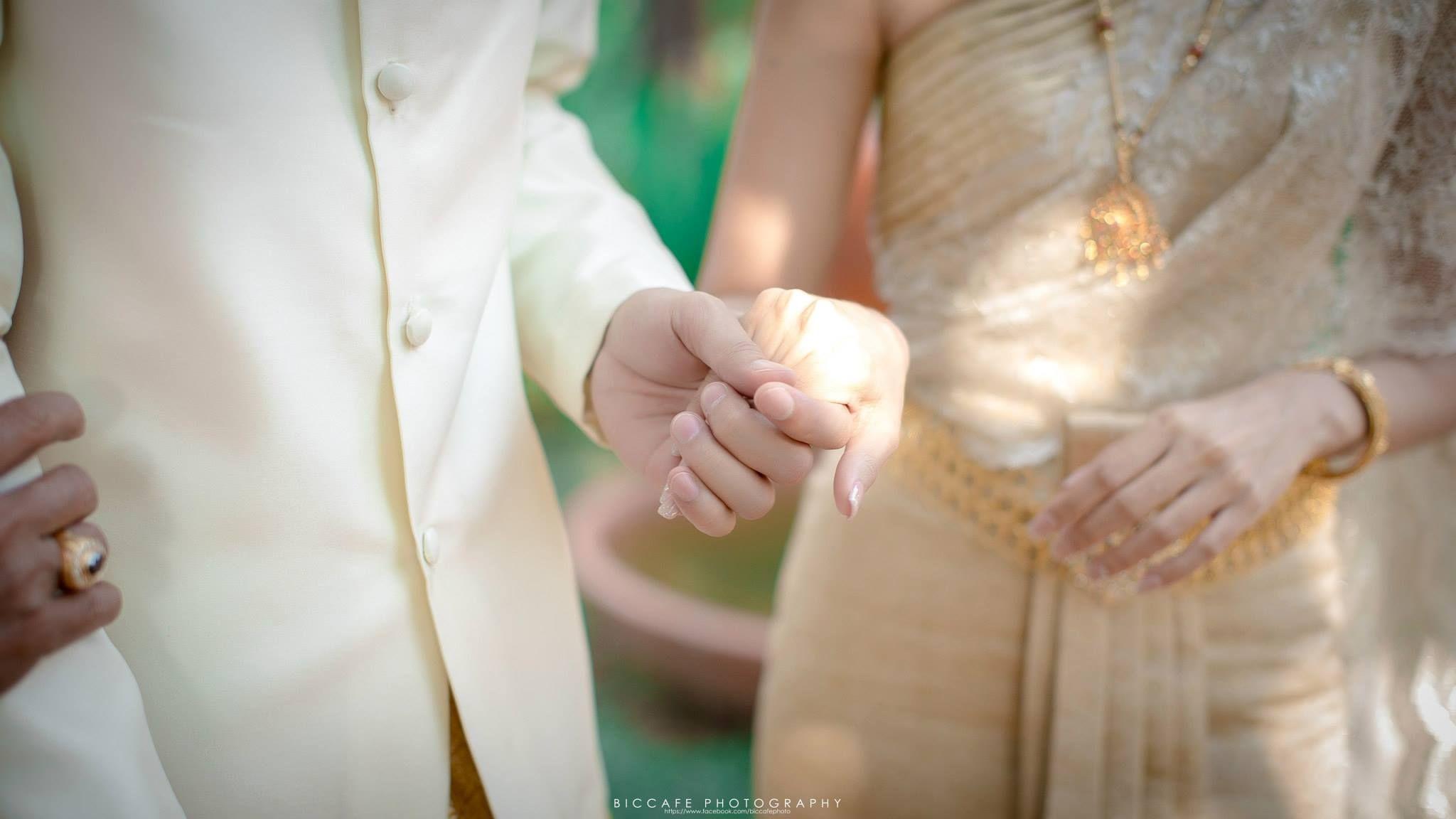Wedding Ceremony gift & fame