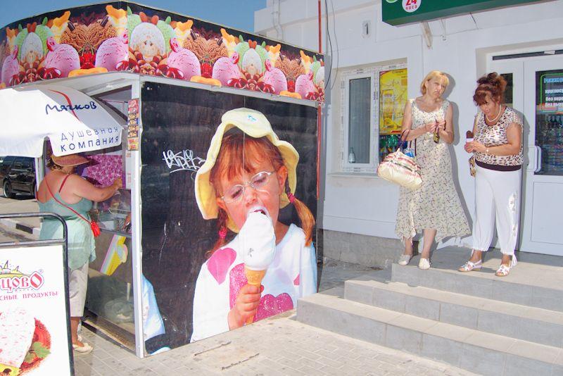 Ucrania 2010