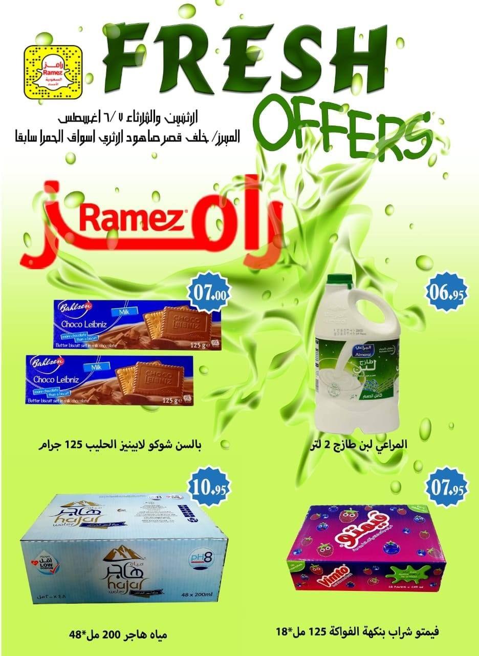 Buy Alrabie Orange Drink 125 Ml Times 18 Online Shop Beverages On Carrefour Saudi Arabia