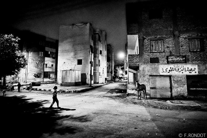 Egypt after 2011 revolution