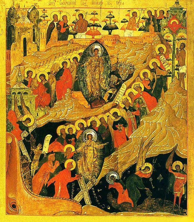 Картинки по запросу христос воскресе надпись   Картины ...