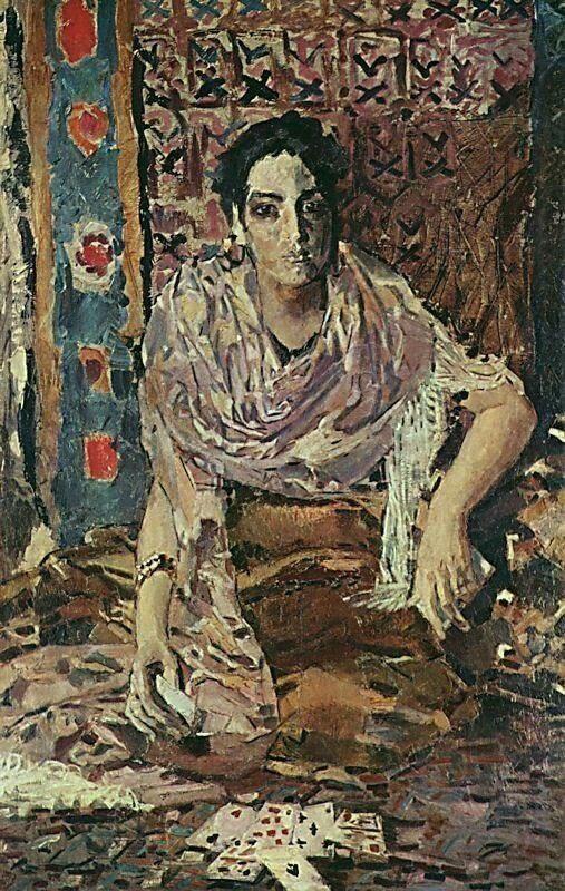 М.Врубель. Гадалка. 1895 | Художники, Картины, Гадание на ...