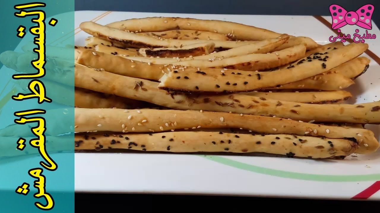 طريقة عمل البقسماط المقرمش بقسماط بالسمسم تحضير الباتون سالية مط Food Fruit Banana