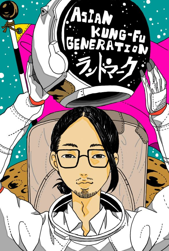 Asian Kung Fu Generation With Images Japanese Poster