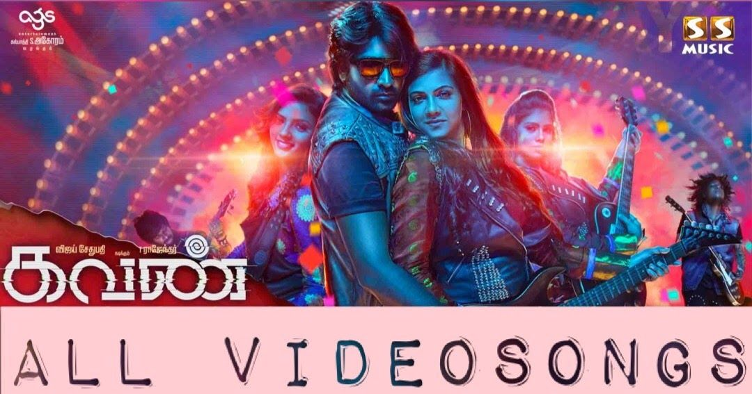 Kavan New Tamil Movie All Videosongs Tamil movies