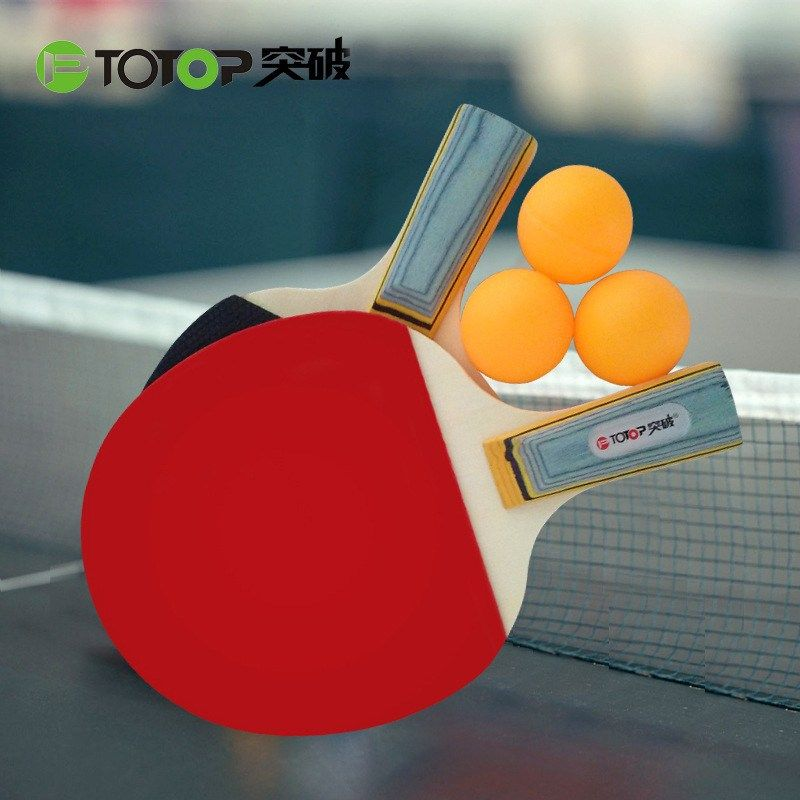 Table Tennis Racket Beginner Training Ping Pong Boarding Table Tennis Racket Set Two Shot Three Ball S Table Tennis Table Tennis Racket Tennis Racket