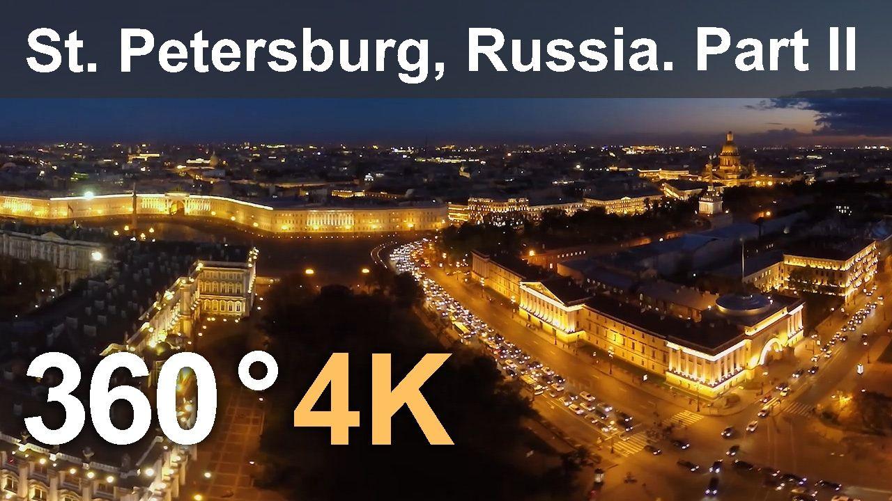 360°, Saint Petersburg, Hermitage museum at night, 4K aerial video