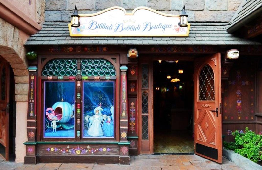 Disneyland Fantasyland Bibbidi Bobbidi Boutique Check Out The