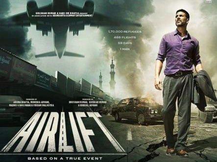 Marathi Movie Airlift 2 Download 2015 Torrent