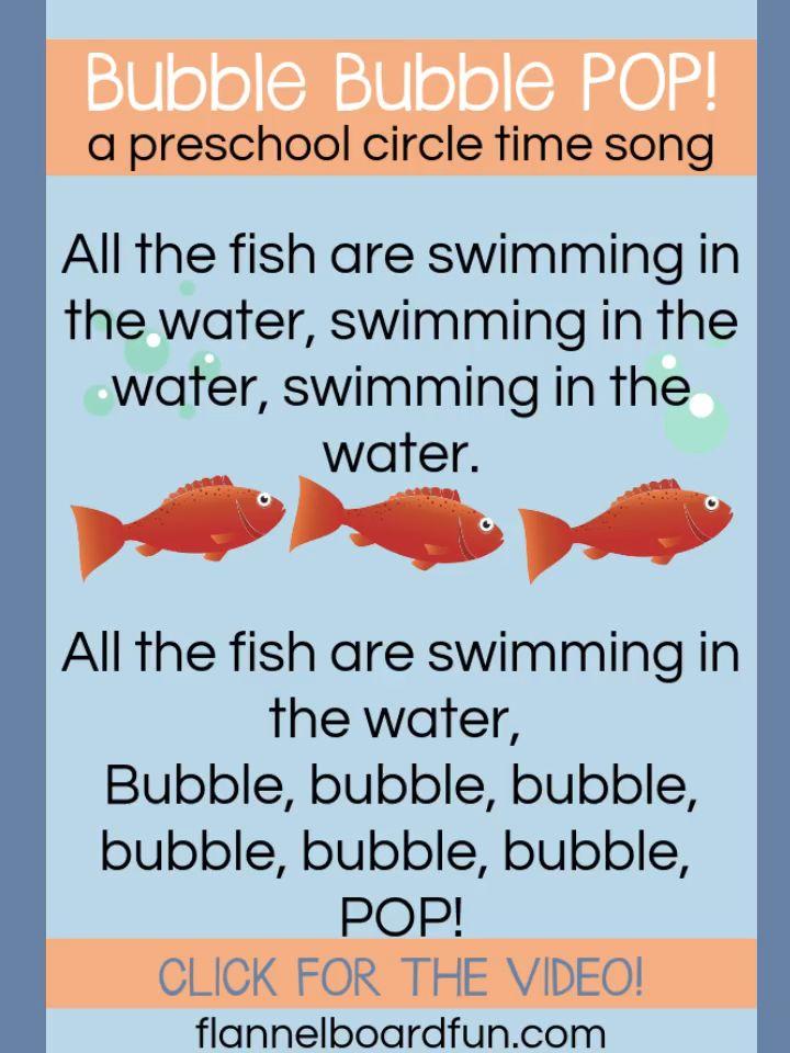 Toddler Beach Theme Circle Time Song
