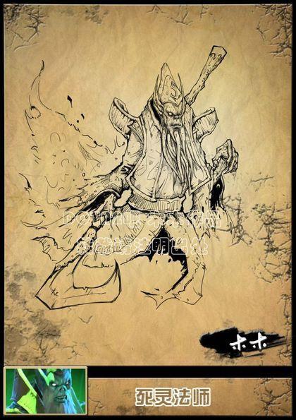 Dota 2 Fant Art Dibujos De Heroes De Dota 2 Actualizado Taringa Dota 2 Dota 2 Wallpaper Art