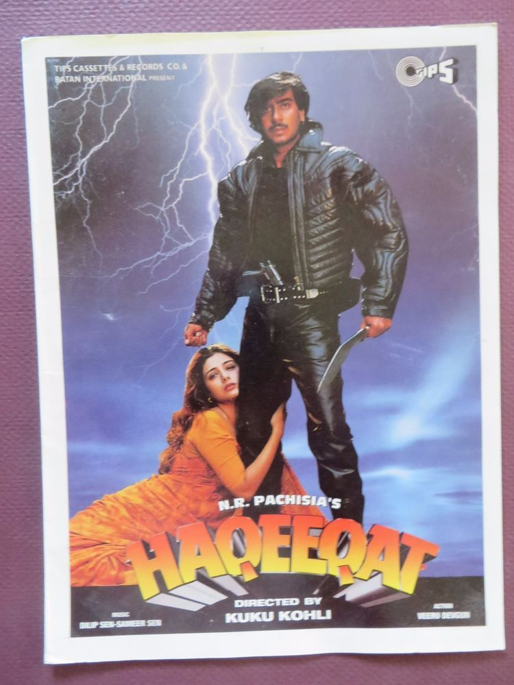 Press Book Indian Movie Promotional Song Booklet Pictorial Haqeeqat 1995 Originl Indian Movies Movies Songs