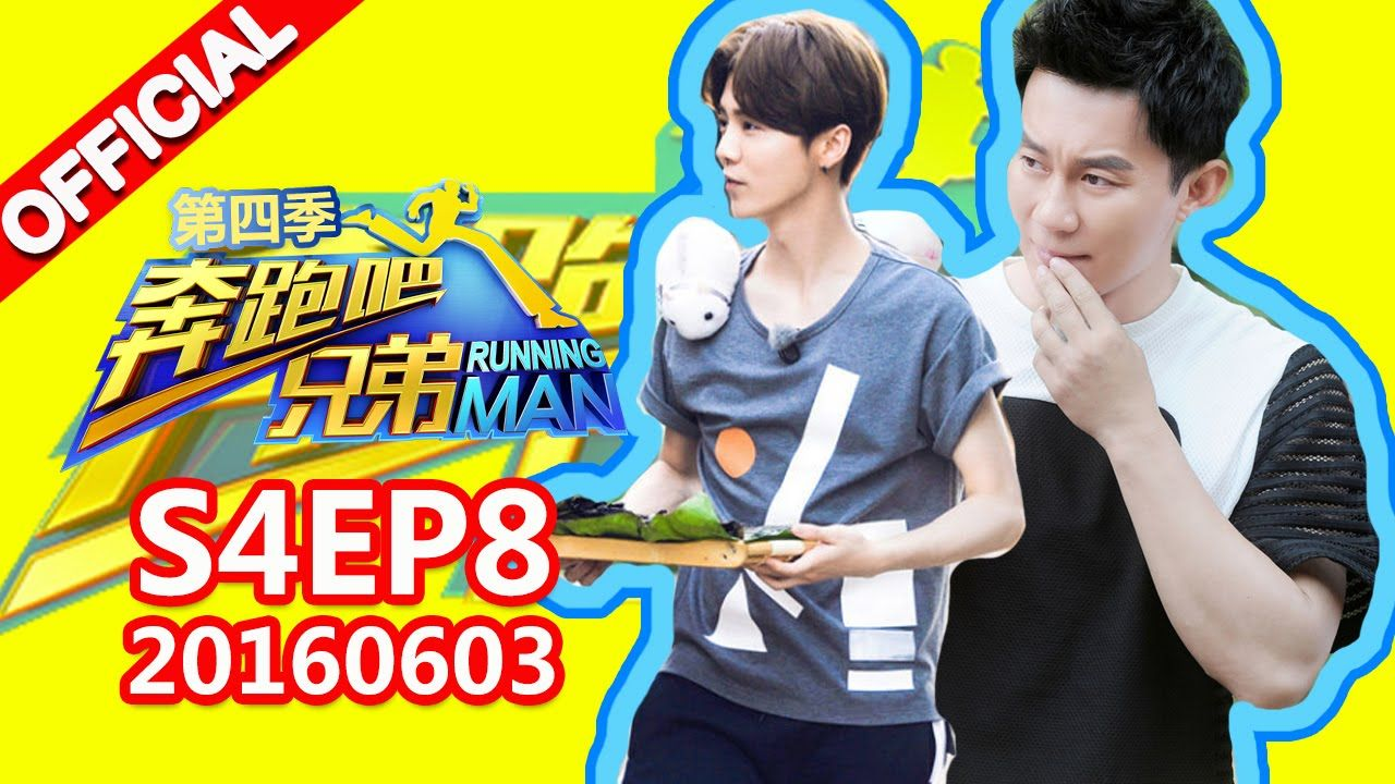 WHERE TO WATCH RUNNING MAN ENG SUB