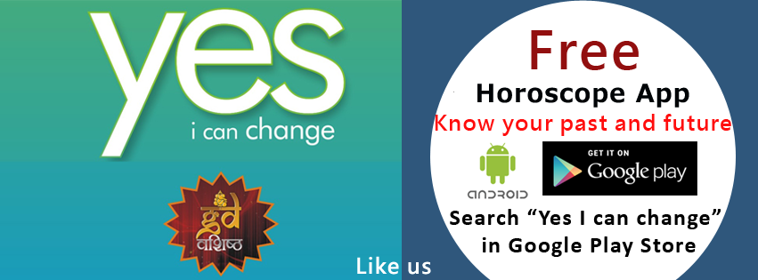 Free download yes i can Change app on google play store   Yes i Can