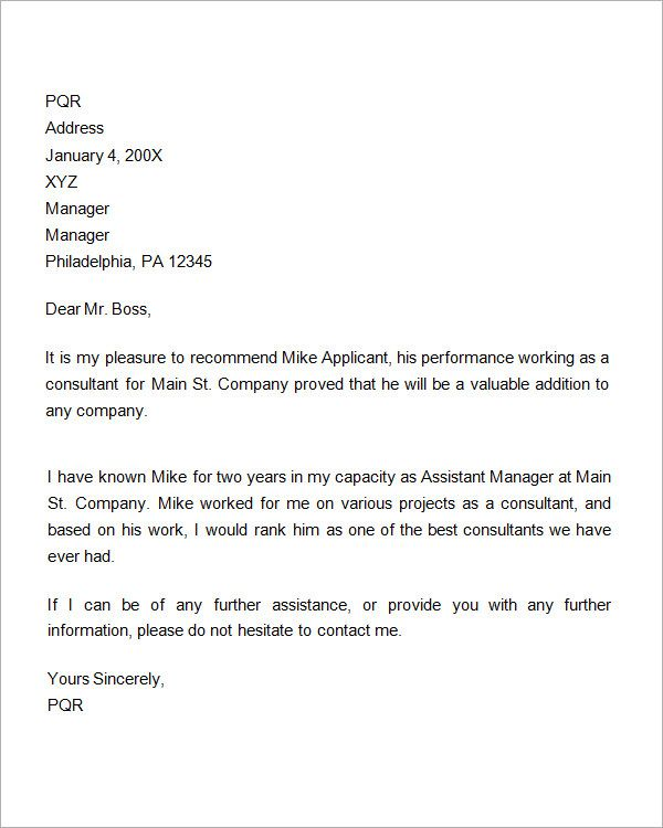 Letter Of Recommendation Template Free 7 Recommendation Letters For Employment  Download Free Documents .