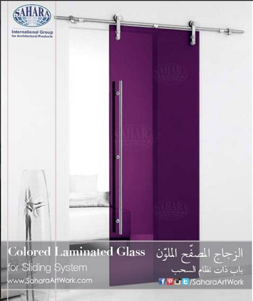 House Interior Sliding System Made From Colored Laminated Glass To