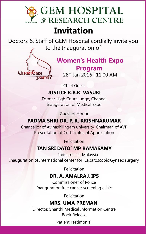 Gem Hospital Invitation Doctors Staff Of Gem Hospital