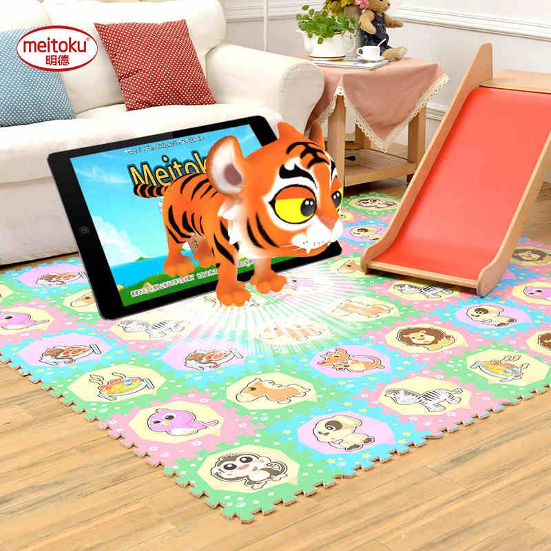 Meitoku Ar 3d Smart Baby Play Puzzle Play Mat9pcslot Children