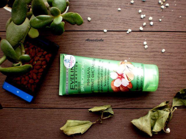 Eveline Cosmetics Spa! Professional Эксклюзивный Интенсивно-увлажняющий Бальзам.
