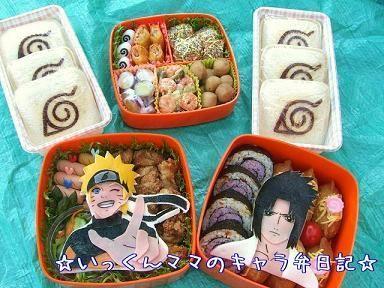 Naruto bento