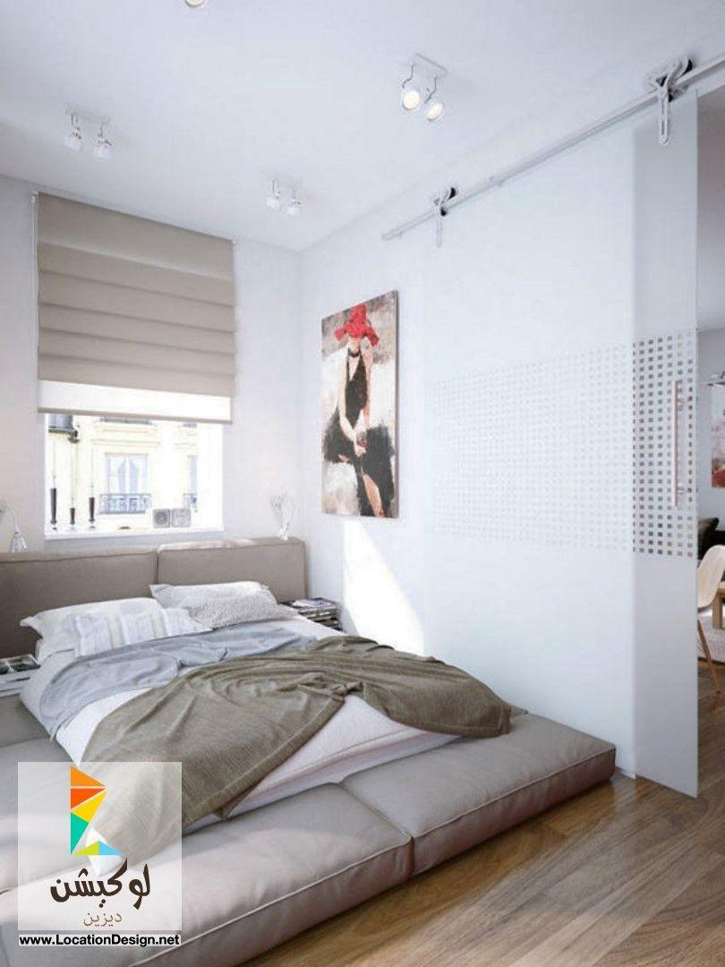 غرف نوم مودرن صغيرة المساحة للعرسان | ديكورات غرف نوم | Pinterest