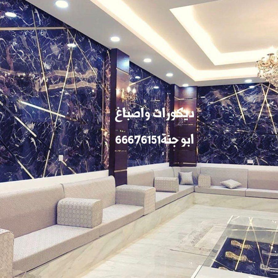 أهلا وسهلأ بكم في عالم الاصباغ الاول ورق جدران Mm Xxe 66676151 67774460 ديكورات داخلية تصميم Country House Decor European Home Decor Log Home Decorating