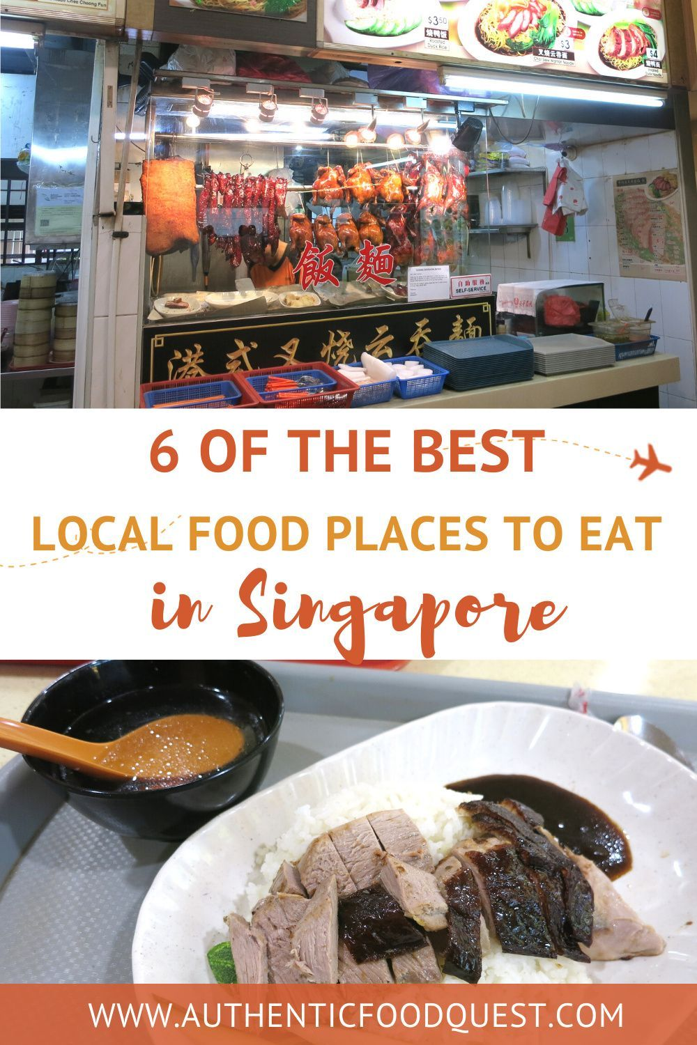 The Best 6 Hawker Centers To Eat Singapore Authentic Recipes Global Recipes Food