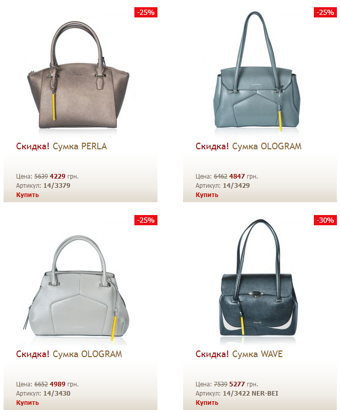 1d4f8e9c50ef ВИФстайл - Кожгалантерея VIF: кожаные сумки, портмоне, ежедневники, подарки