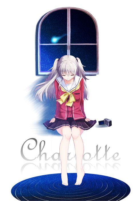 Charlotte (シャーロット) - Nao Tomori (友利 奈緒) -「約束」/「しーめ」のイラスト [pixiv]
