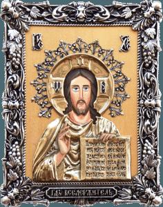 Икона Господа Иисуса Христа настольная с сусальным золотом ...