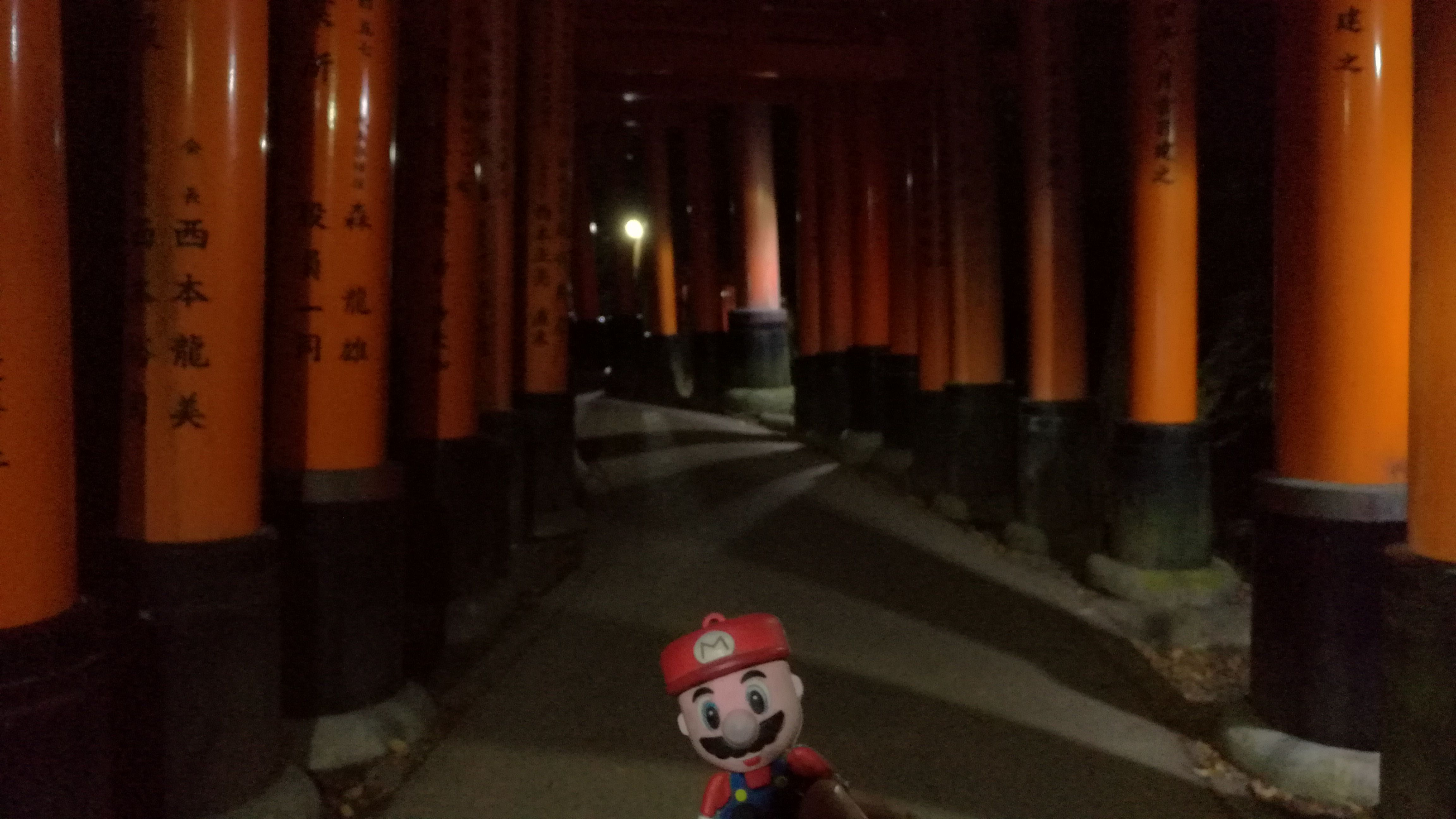 En el Templo Fushimi Inari en Kioto
