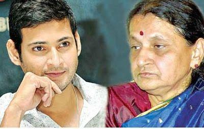 mahesh babu mother | Male celebrities in 2019 | Mahesh babu